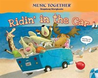 Ridin' in the Car Singalong Boardbook